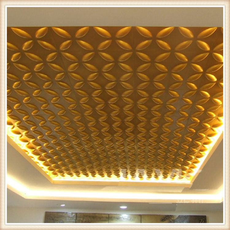 D038 Star 3d Effect Pvc Wall Panel